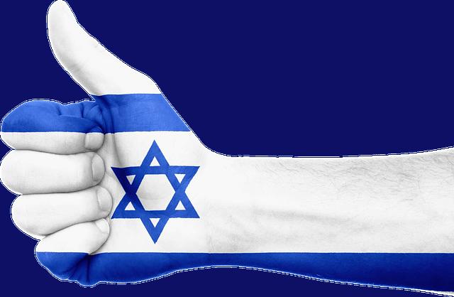 דגלי ישראל בסיטונאות אגודל