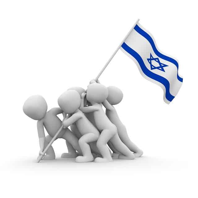 דגלי ישראל בסיטונאות אנשים