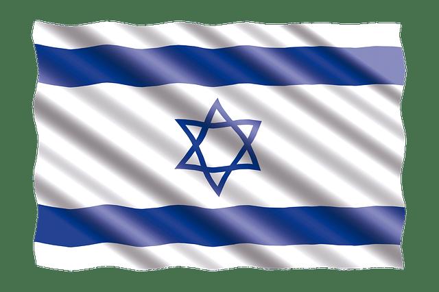 דגל ישראל נוסף