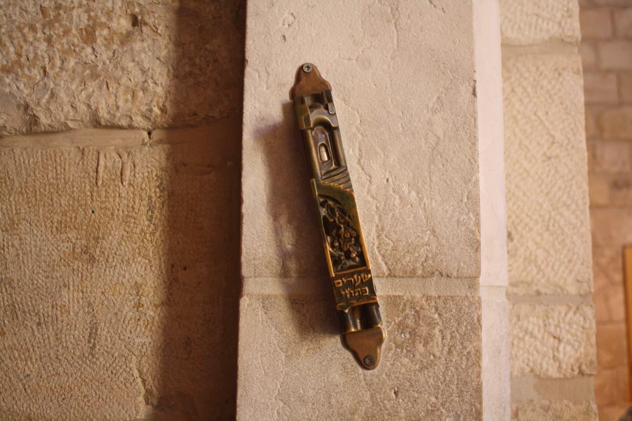 כניסה לבית יהודי