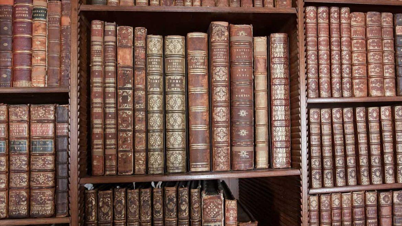 בחירת ספריית קודש