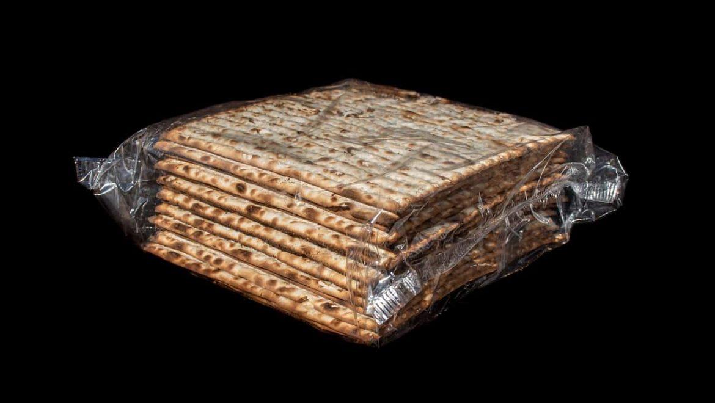 מנהגים לשימור המסורת היהודית